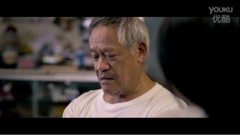 香港映画『五個小孩的校長』Little Big Master 小さな園の大きな奇跡