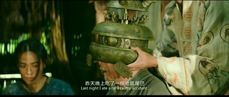 台湾映画『健忘村』The Village of No Return あらすじ