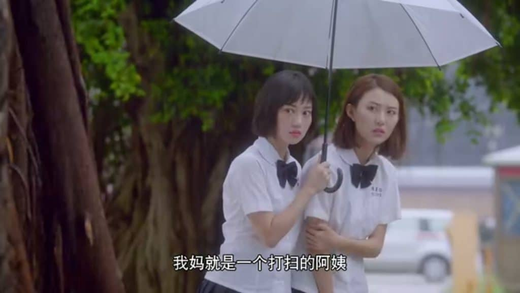 中国ドラマ『以你为名的青春』Youth 第5集~第6集