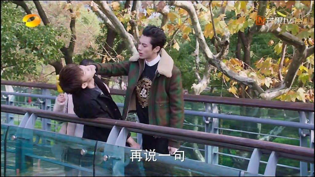 中国ドラマ『流星花园2018』Meteor Garden 第15集~第20集 流星花園2018