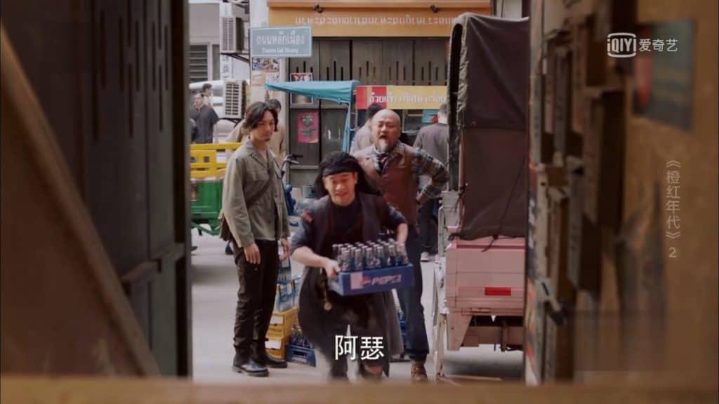 中国ドラマ『橙红年代』Age of Legends 第1集~第6集