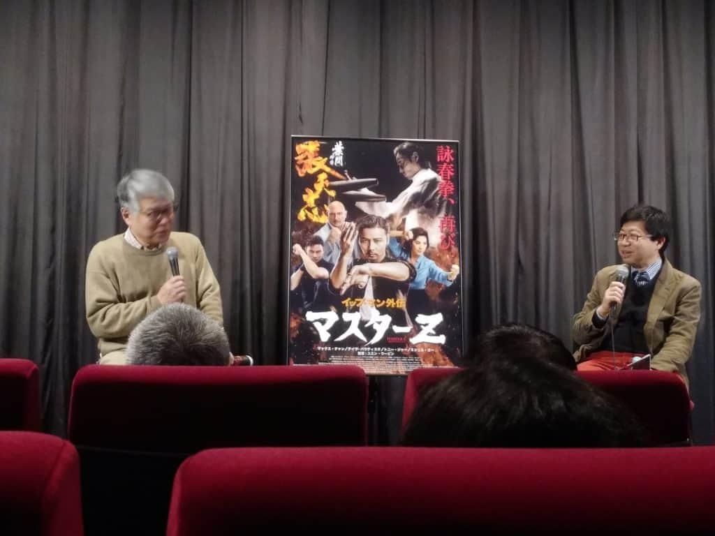 香港映画『葉問外傳:張天志』Master Z : The Ip Man Legacy イップ・マン外伝マスターZ