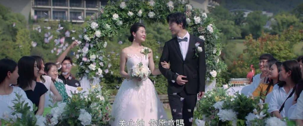 周霖の結婚式