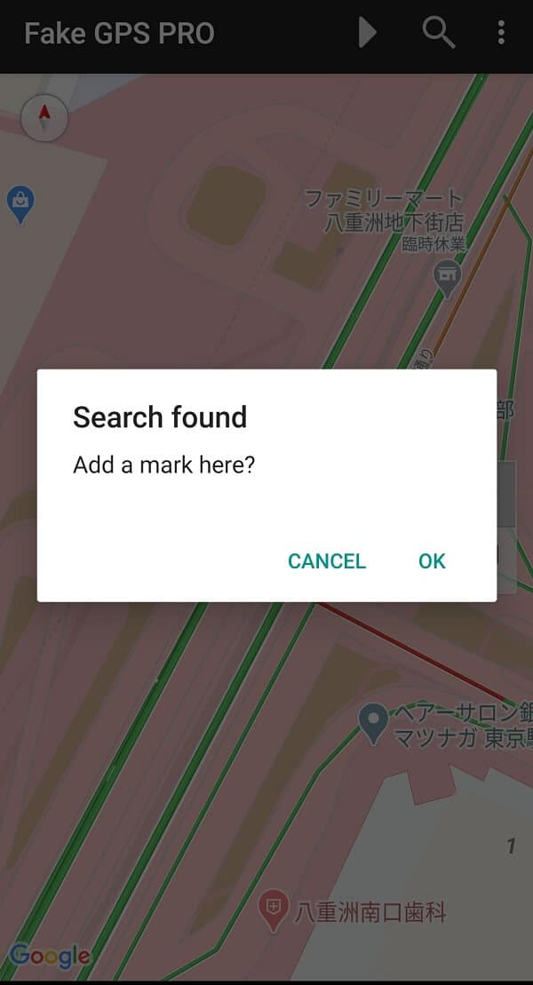 Fake GPS 検索後の移動