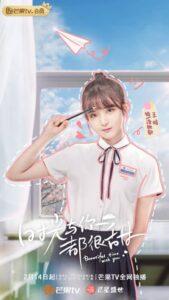 中国ドラマ『时光与你都很甜』Beautiful Time With You 第1集〜第6集