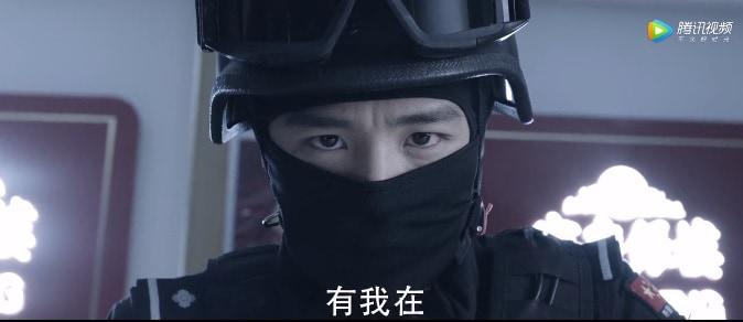 中国ドラマ『你是我的城池营垒』You Are My Hero 第1集~第4集
