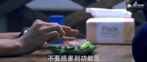 お肉を使って脳外科談義